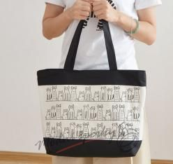 Plátěná taška - kočky