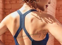 Podprsenka se širokým pásem pod prsy